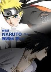 Naruto Shippuden: Lazos