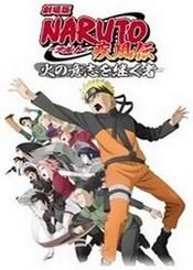 Naruto Shippuden: Los Herederos De La Voluntad De Fuego