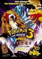 Pokemon 3: La Pelicula