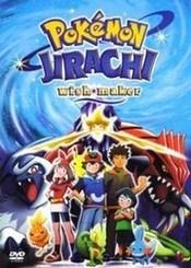Pokemon 6: Jirachi y los deseos