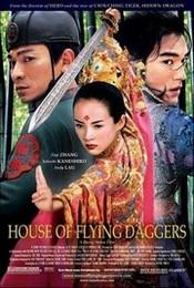 Ver Película La casa de las dagas voladoras (2004)