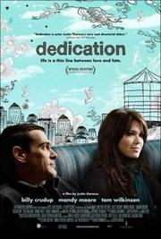 Buscando Amar - Dedication