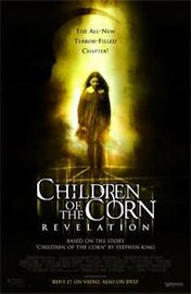 Los chicos del maiz 7: Revelacion