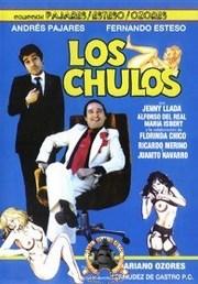Ver Película Los chulos (1981)