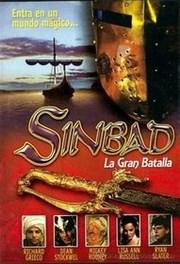 Sinbad La gran batalla