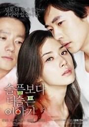 Ver Película Seulpeum Boda Deo Seulpon Iyagi (2009)