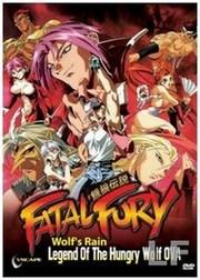 Ver Película Fatal Fury OVA 1 (1992)