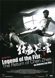 Ver Película Legend of the Fist: The Return of Chen Zhen (2010)