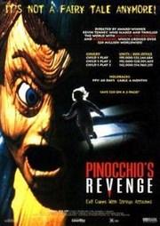 Ver Película La venganza de Pinocho (1996)