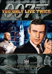 007 Solo se Vive Dos Veces