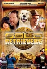 The Gold Retrievers