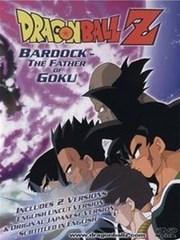 Dragon Ball Z: La Batalla de Freezer contra el padre de Goku
