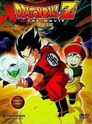 Dragon Ball Z: Devuelveme a mi Gohan