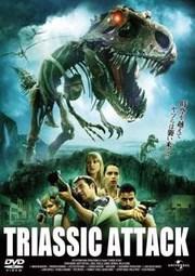 Ataque Triasico