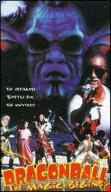 Ver Película Dragon Ball La Pelicula Un Magico Viaje (1991)