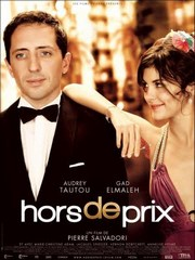 Ver Película Enamorate De Mi (2006)
