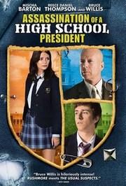 Asesinato de un presidente en la escuela secundaria