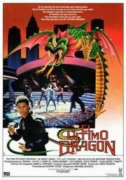 Ver Película El Ultimo Dragon (1985)
