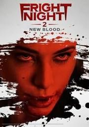 Ver Película Noche de Miedo 2: Sangre Nueva (2013)