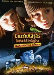 Ver Pel�cula LasseMajas detektivbyra (2008)
