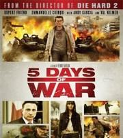 5 D�as de guerra