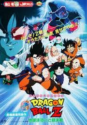 Dragon Ball Z: La Batalla Mas Grande Del Mundo