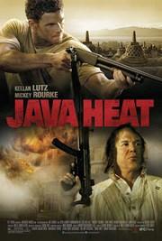 Golpe en Java