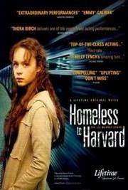 De La Calle a Harvard La Historia de Liz Murray