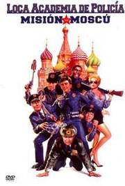 Loca Academia de Policia 7: Mision en Moscu