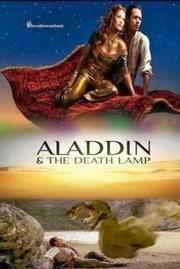 Aladdin y la Lampara de la Muerte