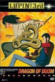 Lupin 3: El Dragon de la Muerte