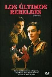Los Ultimos Rebeldes