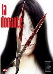 La donante
