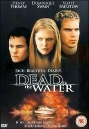 Muerte en el Agua