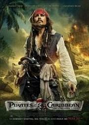 Ver Película Piratas del Caribe 4: Navegando Aguas Misteriosas (2011)