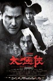 Ver Pel�cula El Maestro del Tai Chi (2013)