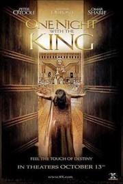 La Reina Persia
