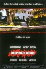 37 Horas Desesperadas