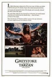 Greystoke: La Leyenda de Tarzan