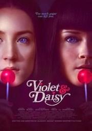 Violet y Daisy