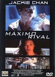 Ver Película Maximo Rival (1999)