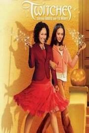 Ver Película Brujillizas (2005)