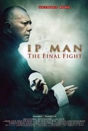 Ver Película Ip Man 4: La Ultima Pelea (2013)