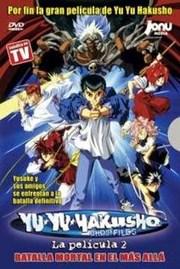 u Yu Hakusho La Pelicula 2: Los Invasores del Infierno