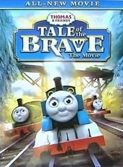 Thomas y sus Amigos: misterio el las vias