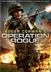 Roger Corman�s: Operacion Sin Ley
