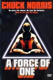 Fuerza 7