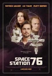 Ver Película Estacion Espacial 76 (2014)