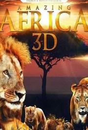 Asombrosa Africa