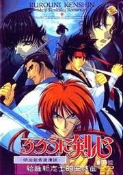 Samurai X: La Pelicula
